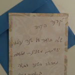 20151127_200648-2