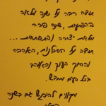 20140803_210622-2